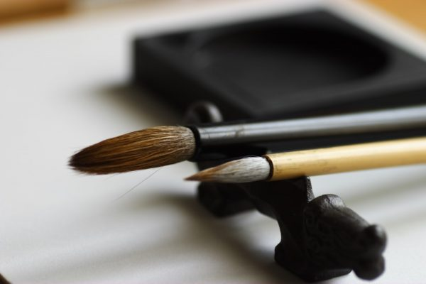 Tools of calligraphy