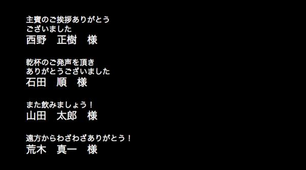 4D4D09E4-7D24-4E63-822D-5DC1C5C86DB4
