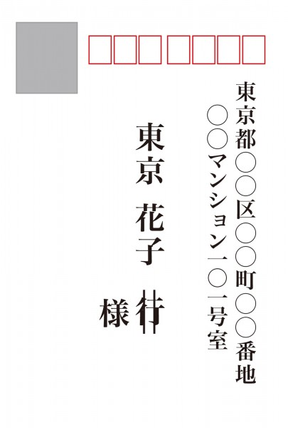 0D789C12-4931-4E38-BAC2-179152DA9E5E